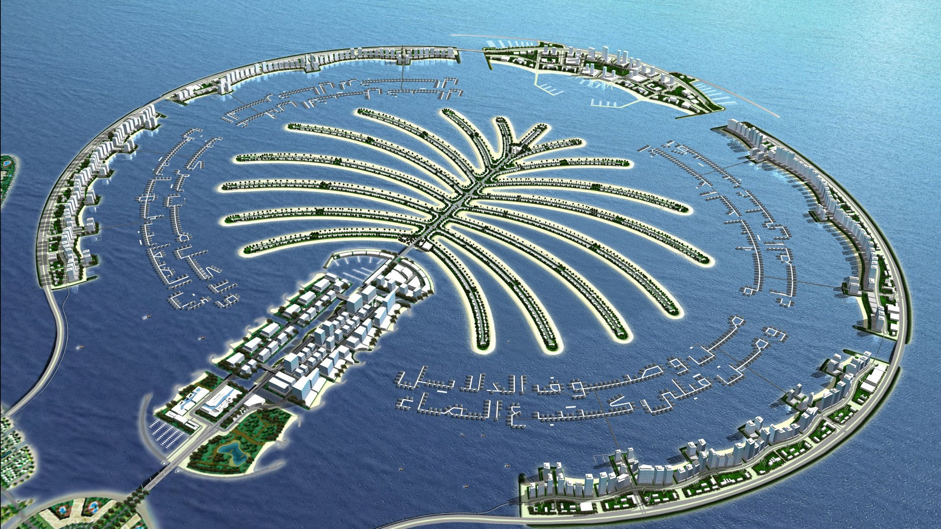 Dubai malaisie voyage organis directours agence for Chambre de commerce francaise a dubai